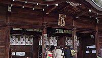 大石神社(京都市) - 隠棲した地に大石良雄を単独で祀る、12月14日に討ち入り再現行列