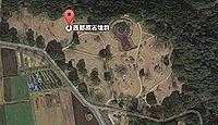 西都原古墳群(宮崎県・西都市) - 現存311基の高塚、3~7世紀の日本最大の古墳群、特別史跡のキャプチャー