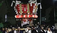 若倭彦神社 大阪府柏原市平野のキャプチャー