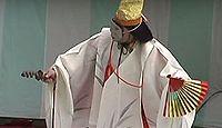 重要無形民俗文化財「毛越寺の延年」 - 摩多羅神祭における常行三昧の修法の後の法楽のキャプチャー