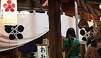 八心大市比古神社 - 三島神社とも呼ばれる大ケヤキや元禄期の絵馬、6月にじんじん祭り