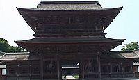 国宝「瑞龍寺仏殿・法堂・山門」(富山県高岡市)のキャプチャー