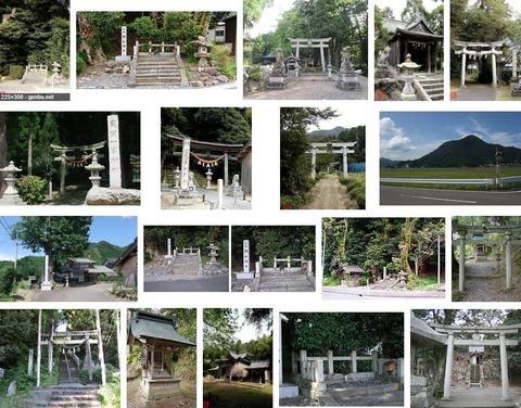 彌和神社 福井県小浜市加茂のキャプチャー