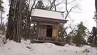石井神社 新潟県新発田市五十公野