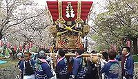 賀集八幡神社 - 淡路最古の八幡、江戸初期の社殿群と花見スポット、だんじり12台の春祭り