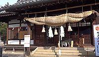 阿智神社 岡山県倉敷市本町のキャプチャー