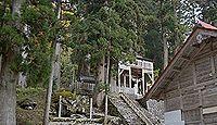白山中居神社 - 景行期の創祀、雄略天皇が奉納、歴代武将の崇敬、美濃禅定道の中継地