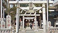 二宮神社(相模原市) - 明治開拓の村の心のよりどころ、終戦後に報徳社を勧請