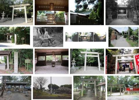 意非多神社 三重県松阪市西黒部のキャプチャー