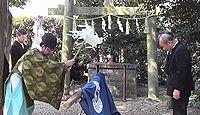 室城神社 京都府久世郡久御山町下津屋のキャプチャー