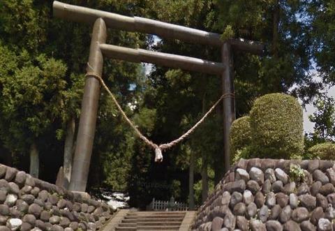 健武山神社 栃木県那須郡那珂川町健武のキャプチャー