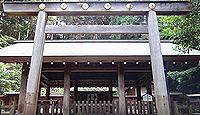 日向大神宮 京都府京都市山科区のキャプチャー