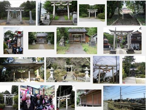 八幡神社 石川県七尾市八幡町のキャプチャー