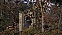 大野神社(鏡野町) - 大正期に近隣の複数の村社を合祀して創建された女山北麓の神社