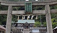 都美恵神社 三重県伊賀市柘植町のキャプチャー