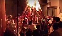 重要無形民俗文化財「御頭神事」 - 伊勢市の高向大社、スサノヲのオロチ退治のキャプチャー