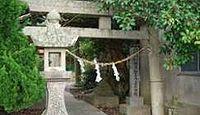 那須加美乃金子神社 長崎県対馬市上対馬町小鹿
