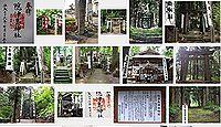 隠津島神社(湖南町)の御朱印