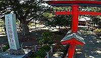 神部神社 山梨県南アルプス市下宮地のキャプチャー
