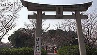 埴生神社 福岡県中間市垣生のキャプチャー