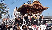 日部神社 大阪府堺市西区草部のキャプチャー