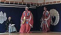 重要無形民俗文化財「幸若舞」 - 700年の伝統、『敦盛』は信長「人生50年」の原典のキャプチャー