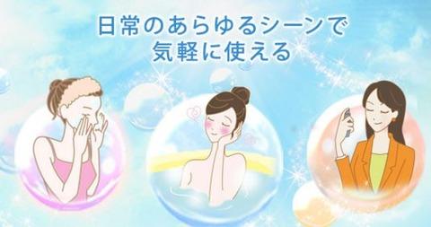 女性と『古事記』 - 幸運引き寄せ、願い叶え、美しく、心身浄化のキャプチャー
