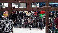 金澤八幡宮 - 義家が後三年の役の戦勝後に石清水八幡宮を勧請させた、梵天祭や掛唄など