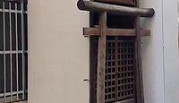 両社稲荷神社 東京都中央区日本橋本町のキャプチャー