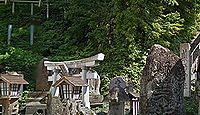 湯座神社 - 山形肘折温泉、湯坐神社・薬師神社とも、共同浴場「上ノ湯」の隣に鎮座