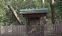下知我麻神社 愛知県名古屋市熱田区神宮のキャプチャー