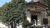 東郷神社(福津市) - 日本海海戦の玄界灘望む大峰山の山頂付近、昭和に東郷元帥を奉斎