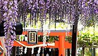 春日神社 大阪府大阪市福島区玉川のキャプチャー