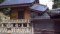 佐香神社 島根県出雲市小境町