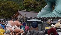 南蔵院で横綱白鵬が奉納土俵入りを披露 - 2011年11月6日、福岡県篠栗町のキャプチャー