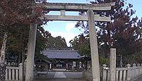垣田神社 兵庫県小野市小田町のキャプチャー