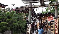 地主神社 - 京都市、桜の花見の起源の逸話、今は「縁結び」一色も、縄文期から続く祭祀