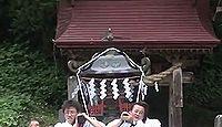 湯殿山神社 山形県西村山郡西川町本道寺大黒森のキャプチャー