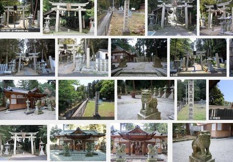 宗像神社 奈良県桜井市外山のキャプチャー