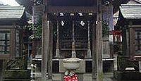 庚申社 - 江戸中期に直方市山部に遷座、数百体の「さる」、月次祭にあわせて「五日市」