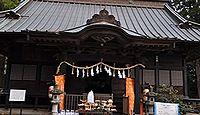 足柄神社 神奈川県南足柄市苅野のキャプチャー