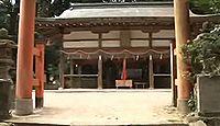 夜支布山口神社 奈良県奈良市大柳生町