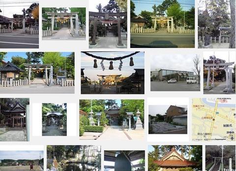 白鳥神社 石川県河北郡津幡町加賀爪のキャプチャー