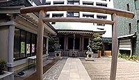 宮益御嶽神社 東京都渋谷区渋谷のキャプチャー