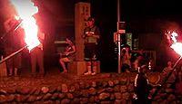 重要無形民俗文化財「猪俣の百八燈」 - 子供組・若衆組が主体の盆行事、埼玉県のキャプチャー