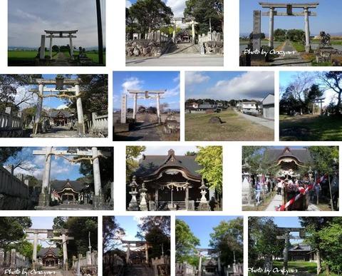 伊都多神社 高知県南国市田村のキャプチャー