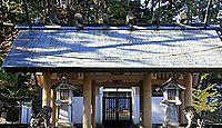 小河内神社 東京都西多摩郡奥多摩町河内