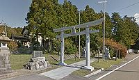 多岐神社 新潟県柏崎市西山町別山