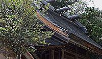 須佐神社 - 元祖パワースポットは、スサノヲ本宮 出雲にそのパワーの源泉は健在