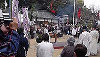 種河神社 大阪府泉南市新家のキャプチャー